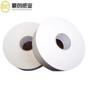 东莞无硫纸带