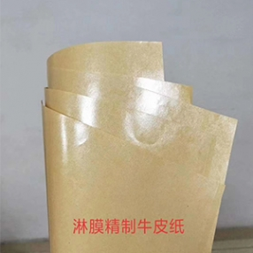 淋膜牛皮纸